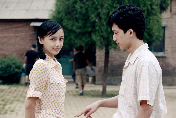 Chinese Blue Movie