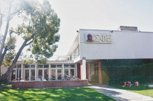 Ousted · Fraternities are currently bidding on Sigma Phi Epsilon California Beta Chapter's house, which is located on 700 West 28th Street.  - Lauren Wong | Daily Trojan