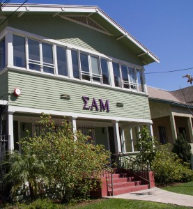 New home · Sigma Alpha Mu, which is currently located on the corner of Royal and West 32nd streets, will move to The Row in fall 2013. - Austin Vogel | Daily Trojan