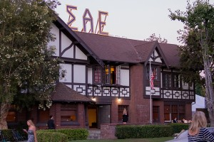 Greek row · USC Student Affairs implemented changes to the Greek community that went into effect immediately. Sororities and fraternities can only host registered events between Friday at 3 p.m. and Sunday at 5 p.m. - Austin Vogel | Daily Trojan