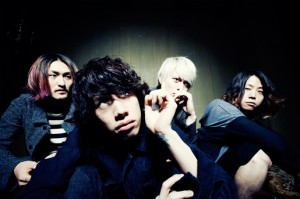 Rocking out · Japanese rock band ONE OK ROCK burns the house down at Club Nokia.| Photo credit: ONE OK ROCK