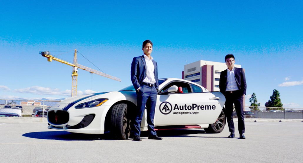 AutoPreme Helps Car Buyers Find Luxury Accessories Daily Trojan - Fast car 2016 song