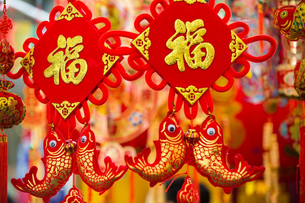 photo courtesy of iqremix flickr photo courtesy of iqremix flickr happy chinese new year - How To Celebrate Chinese New Year