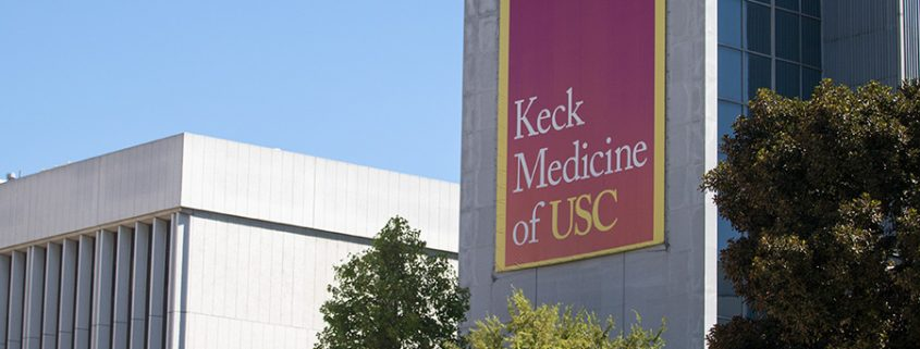 Keck Fellowship program loses accreditation following
