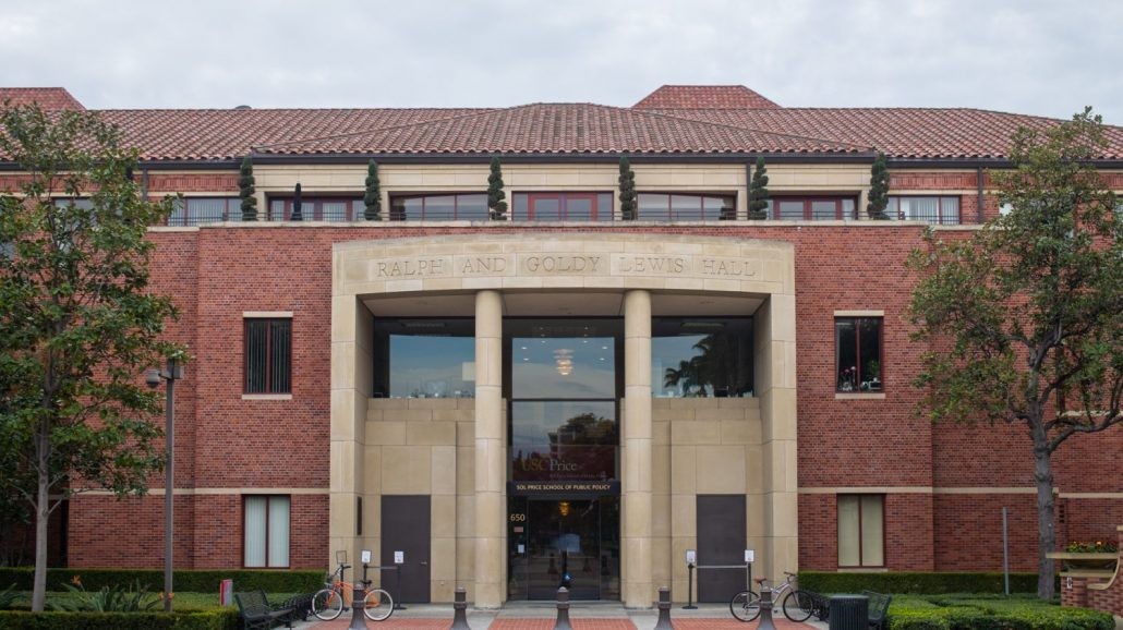 Front of Ralph and Goldy Lewis Hall.